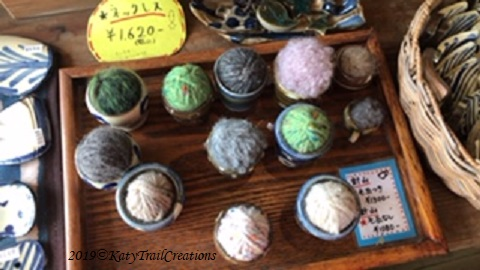 Pin cushions must be the purpose for these mini yarn balls. Very cute! Hint, hint -Grandma would love this!!